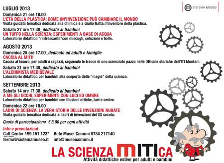 museo_scienza_1