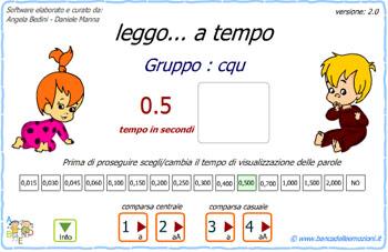 LEGGO_CQU